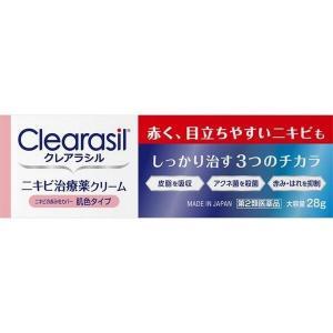 《レキットベンキーザー・ジャパン》 クレアラシル ニキビ治療...