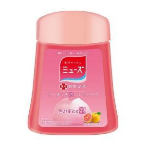 《アース製薬》 液体ミューズ ノータッチ 泡ハンドソープ グレープフルーツの香り 替えボトル 250...