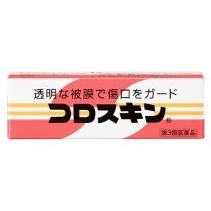 【第3類医薬品】コロスキン 11mlの商品画像 ナビ