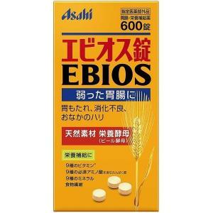 《アサヒ》 エビオス錠 600錠 【指定医薬部外品】 (胃腸薬)