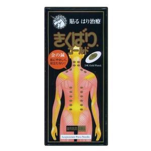 《日進医療器》 きくばり ゴールド 10本入 (磁気テープ)|ace