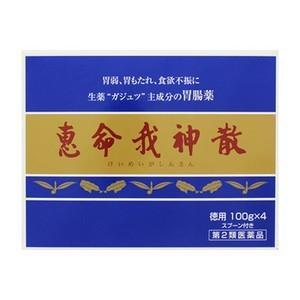 恵命我神散S 400g徳用  屋久島の大自然が育んだすぐれた生薬「ガジュツ」が主成分!【胃腸薬】   【第2類医薬品】