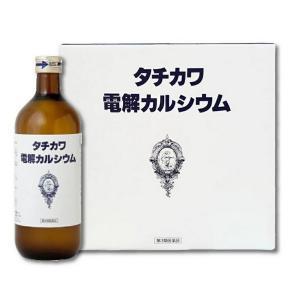 タチカワ電解カルシウム 600ml×3   【第3類医薬品】