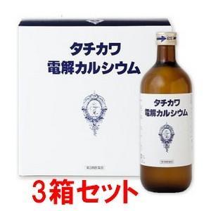 タチカワ電解カルシウム 600ml×3 【第3類医薬品】  ☆得々3箱セット☆