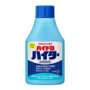 ハイドロハイター 150g 《花王》 衣料用漂白剤