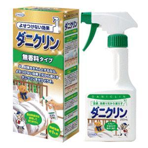 《UYEKI》ダニクリン 無香料タイプ 250ml (防虫対策)