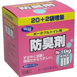 アロン ポータブルトイレ用防臭剤 20+2袋増量|ace