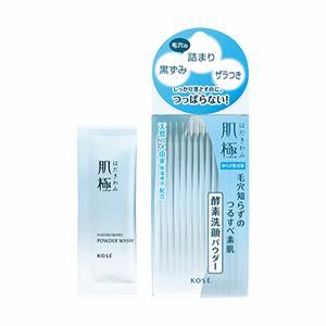《コーセー》 肌極 はだきわみ すべすべ素肌洗顔料 0.4g×32包 (酵素洗顔パウダー)