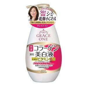 《コーセー》 グレイスワン 薬用 美白濃密液 230mL 【...