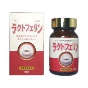 《京都栄養》 ラクトフェリン 180粒 ace