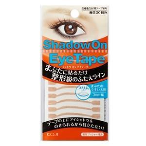 ●貼るだけでかんたん!乾かす時間や、難しい調整いらずで簡単です。 ●テープを貼った境目に皮膚がかぶさ...