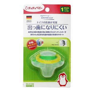 チュチュベビー デンティスター1( 0〜6ヶ月頃 授乳期用)|ace