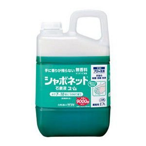 ■ 7倍から10倍にうすめてお使いいただくお得な希釈タイプの石けん液 ■ 手を洗うと同時に殺菌・消毒...