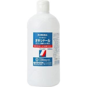 《大洋製薬》 日本薬局方 オキシドール (500mL) 【第3類医薬品】