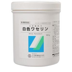 《大洋製薬》 日本薬局方 白色ワセリン (500g) 【第3類医薬品】