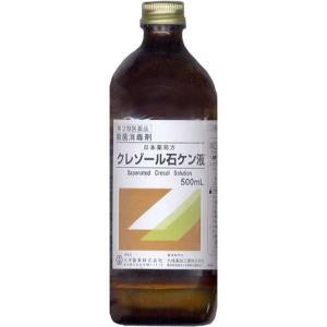 《大洋製薬》 日本薬局方 クレゾール石ケン液 (500mL) 【第2類医薬品】...