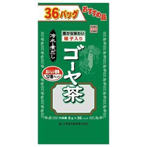 《山本漢方製薬》 お徳用 ゴーヤ茶 (ティーバッグ) 8g×36包|ace