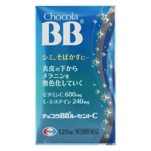 《エーザイ》 チョコラBBルーセントC 120錠 【第3類医薬品】