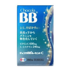 《エーザイ》 チョコラBBルーセントC 180錠 【第3類医薬品】