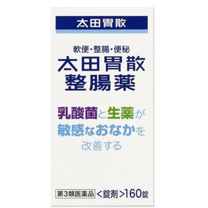 《太田胃散》 太田胃散整腸薬 錠剤 160錠 【第3類医薬品】