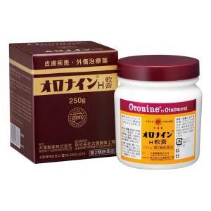 《大塚製薬》 オロナインH軟膏 250g 【第2類医薬品】