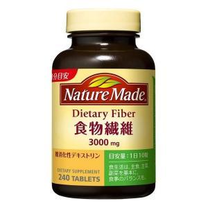 《大塚製薬》 ネイチャーメイド 食物繊維 レギュラーサイズ 240粒(26日分)