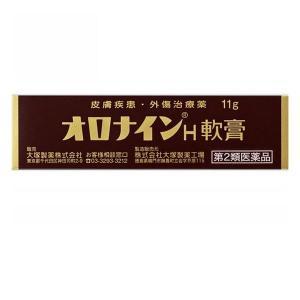 《大塚製薬》 オロナインH軟膏 11g 【第2類医薬品】 ace