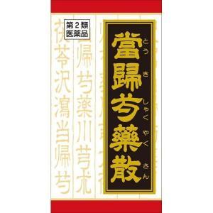 《クラシエ》当帰芍薬散(トウキシャクヤクサン)錠 180錠【第2類医薬品】(漢方製剤・婦人薬)