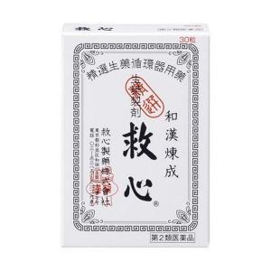 《救心製薬》 生薬製剤 救心 30粒 【第2類...の関連商品9