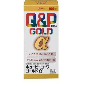 《興和》 キューピーコーワゴールドα 160錠 【第3類医薬...