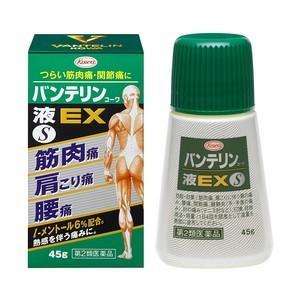 《興和》 バンテリンコーワ液EX 45g 【第2類医薬品】|ace