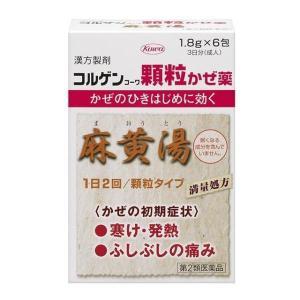 《興和》 コルゲンコーワ顆粒かぜ薬 6包 【第2類医薬品】...