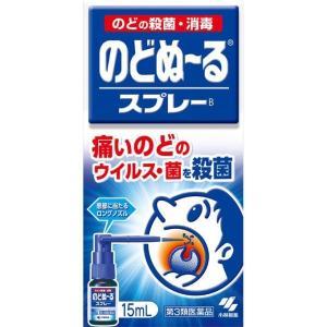 《小林製薬》 のどぬ〜るスプレー 15ml 【第3類医薬品】...