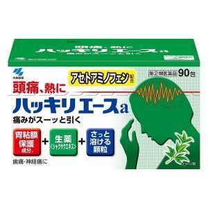 《小林製薬》 ハッキリエースa 90包 【指定第2類医薬品】...