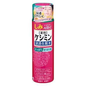 《小林製薬》 ケシミン浸透化粧水 さっぱりすべすべ 160ml 【医薬部外品】