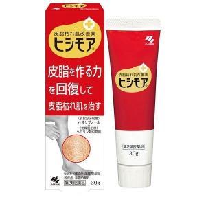 【第2類医薬品】[小林製薬]ヒシモア 30gの商品画像|ナビ