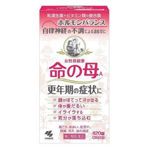 《小林製薬》 女性保健薬 命の母A 420錠 (35日分) 【第2類医薬品】