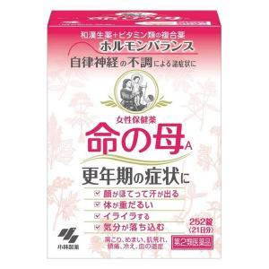 《小林製薬》 女性保健薬 命の母A 252錠 (21日分) 【第2類医薬品】