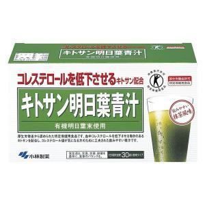 《小林製薬》 キトサン明日葉青汁 3.0g×30袋 【特定保健用食品】|ace
