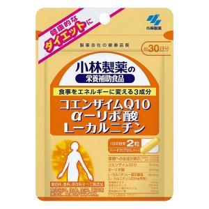 《小林製薬》 コエンザイムQ10 α-リポ酸 L-カルニチン...