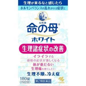 《小林製薬》 女性薬 命の母ホワイト 180錠  【第2類医薬品】