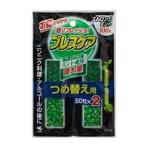 《小林製薬》 ブレスケア ストロングミント つめ替え用 50粒×2包 (息清涼カプセル)|ace