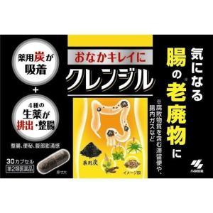 《小林製薬》 クレンジル 30カプセル 【第2類医薬品】 (...
