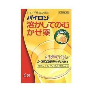 《シオノギ》 パイロン 溶かしてのむかぜ薬 6包 【指定第2...
