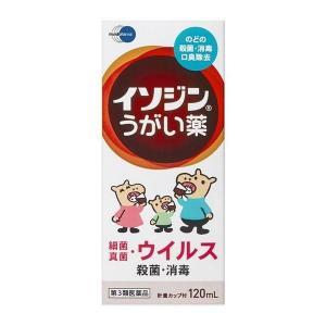 【第3類医薬品】《シオノギ製薬》 イソジンうがい薬 120mL (うがい薬)|ace