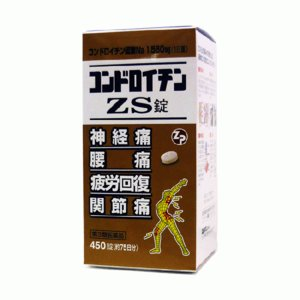 《ゼリア新薬》 コンドロイチン ZS錠 450 錠 【第3類医薬品】