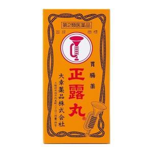 《大幸薬品》正露丸 100粒 【第2類医薬品】(下痢止め)