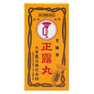 《大幸薬品》正露丸 200粒 【第2類医薬品】(下痢止め)