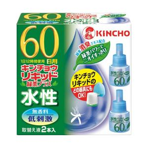【医薬部外品】《KINCHO》 水性キンチョウリキッド 60日 無香料 緑茶プラス 取替え液2本入 (防除用医薬部外品)|ace