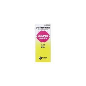 【第2類医薬品】《金鳥》スミスリンパウダー(30g)|ace